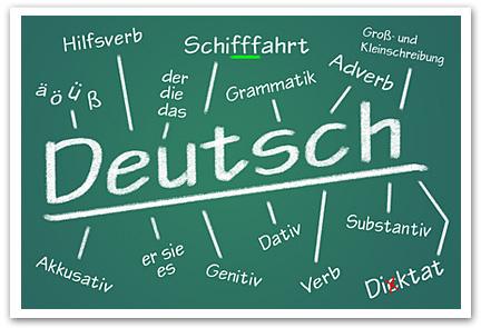 Deutsch Deutsch